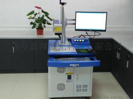 山东20W光纤激光标记机 金属刻字标记机