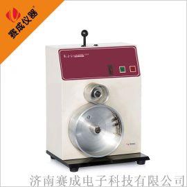 BLJ食品袋印刷油墨磨层结合牢度试验机