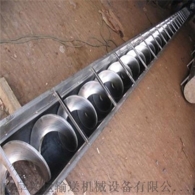 垂直给料机热销 小型螺旋输送机