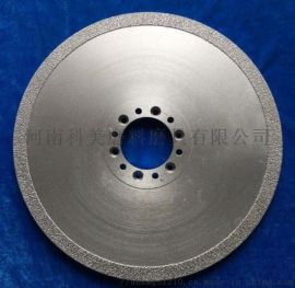 钎焊金刚石砂轮磨轮磨头刀具