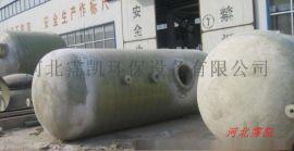 【霈凱環保】玻璃鋼化糞池的處理效率是多少呢?