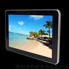 哈咪10.1寸H101-RT電容觸摸高清液晶顯示器