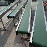 防滑绿色带送料机变频调速式 流水线定制