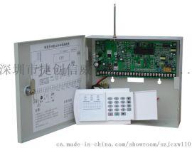 捷创信威AT-21616防区有线、无线报 主机
