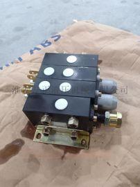 ZS-L10E-2OT铲车打桩机钻机垃圾车分配器