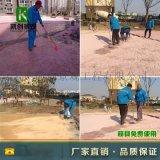 水泥壓花路面做法罩面漆壓模地坪模具工廠直供