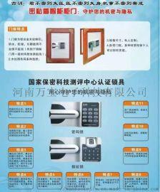 定制智能柜门 全铝柜门 智能主机柜门