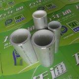 【海南文昌】铝合金衬塑PP-R管生产