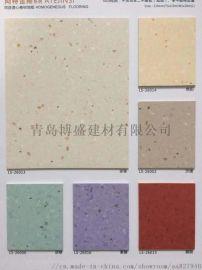 广东雷州临塑医院pvc塑胶地板  阿姆斯壮相似花色