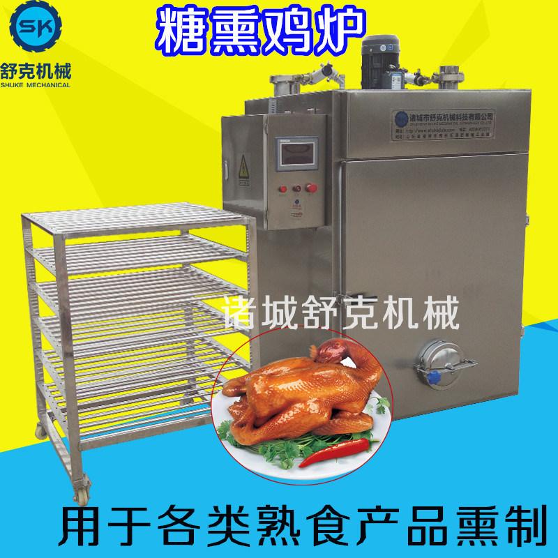 做熏鸡的机器,怎么熏鸡架,熏鸡的制作窍门