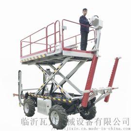 自走式果园液压升降工作平台,果园升降平台,苹果园采摘机
