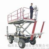 自走式果園液壓升降工作平臺,果園升降平臺,蘋果園採摘機