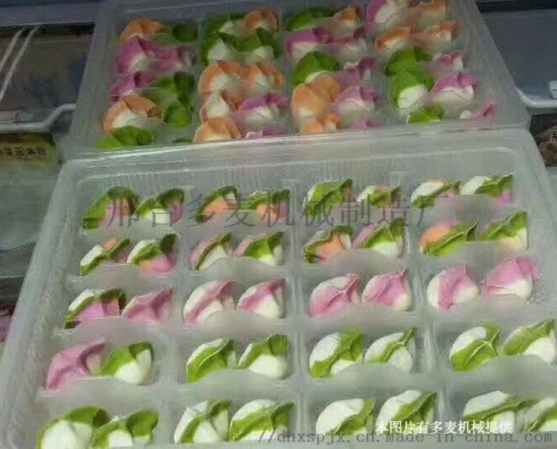 徐州开店用小型仿手工水饺机多少钱一台