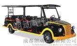 十四座燃油觀光車|燃油旅遊觀光車成都朗動