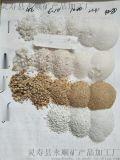 河北噴砂除鏽石英砂生產廠家,除鏽石英砂多少錢一噸