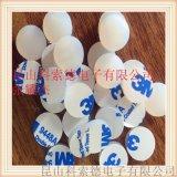 蘇州市崑山半透明矽膠墊、 防滑矽膠墊、白色矽膠墊
