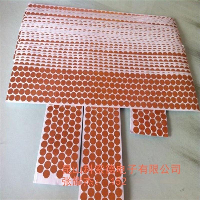 合肥铜箔胶带模切、铜箔胶带、导电铜箔胶带