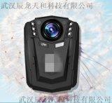 智敏DSJ-Q6高清3400萬像素記錄儀
