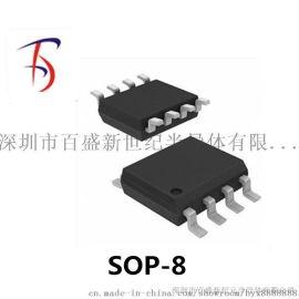 单节锂电池3A充电管理IC-PL7203,双指示灯