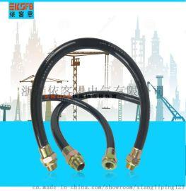BNG-DN20防爆挠性连接管1米过线金属软管