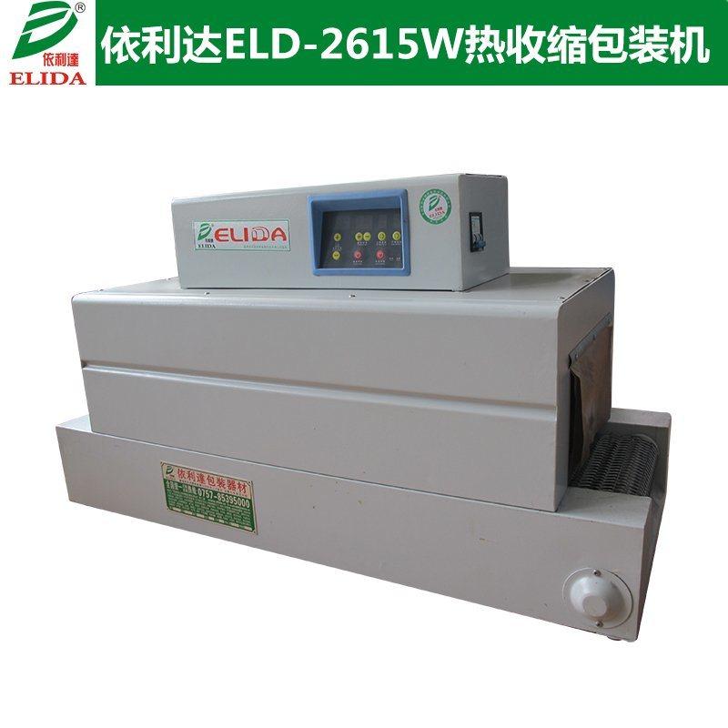 深圳PVC膜包装膜收缩机 珠海内循环式热收缩包装机