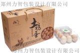 鹤壁淇河缠丝鸭蛋礼品箱设计订制