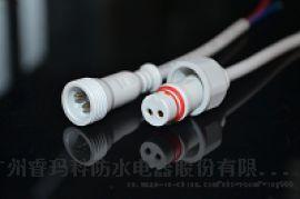 厂家  M12防水连接插头线