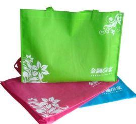 无纺布袋手提购物袋定做广告宣传礼品包装袋