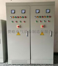 供应自耦降压启动水泵控制柜启动电流小 电机接法简单控制柜