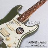 芬德 美国斯派克 雅马哈 芬达吉他系列产品报价