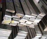 304 2520等材质不锈钢冷拉扁钢扁条