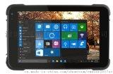 8寸Windows10工業三防平板