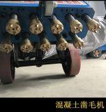 贵州地面凿毛机路面凿毛机厂家手推式凿毛机