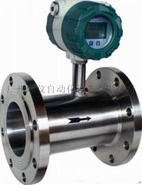 不锈钢液体涡轮流量计,RTK型液体涡轮流量计