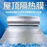 蘇州市崑山防火隔熱膜、PE泡棉保溫材料、