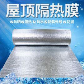 蘇州市昆山防火隔熱膜、PE泡棉保溫材料、