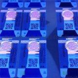 荧光防伪油墨标 正品防伪查询标贴标签定制印刷