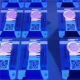 高档荧光防伪油墨标 正品防伪查询标贴标签定制印刷