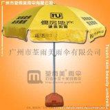 廣州太陽傘廠生產-儒房地產太陽傘鶴山太陽傘廠
