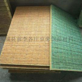 厂家直销 网织增强岩棉板 双面缝轧网格布岩棉板
