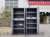 边防总队专供通体保密文件柜