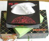 黄岛广告盒抽纸 (230)