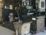 加工中心切屑处理装置