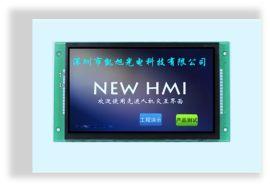 7寸串口彩屏HMI组态TFT液晶显示模组