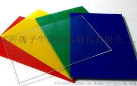 亚克力板材,亚克力镜面板,亚克力彩色板/透明板