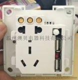 牆壁開關澳貝開關插座五孔USB