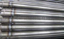 新乡超声波检测管生产厂家