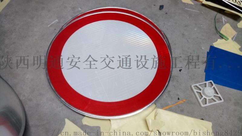 新疆公路标志牌供应商 哈密促销道路标志牌标志杆厂