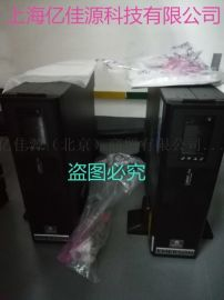 艾默生ups电源20kva机架式机头上海