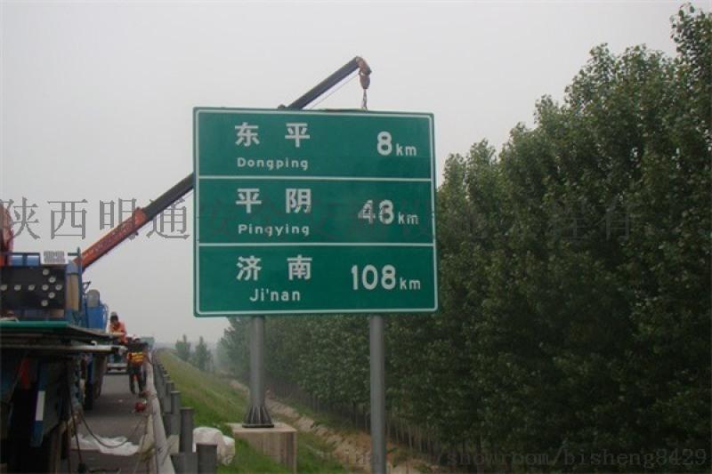 西宁公路标志牌供应商 德令哈专业制造道路标志牌厂家